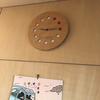 我が家の時計