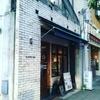 落ち着いたコーヒー店「カフェBC」で頂くビターな大人の味 水出し珈琲のかき氷【大街道】