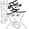 懐かし漫画を名シーンで振り返る「利いたふうな口をきくな〜〜〜〜!!」「だが、それがいい」@花の慶次 〜雲の彼方に〜
