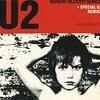 """U2 """"Sunday Bloody Sunday"""" とミャンマー"""