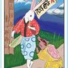 カチカチ山のウサギは容赦ない