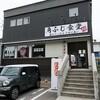 【新店】角ふじ食堂。これ県内では2店舗め??しかし相変わらず素晴らしい一杯!