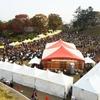 宇都宮餃子祭り2013