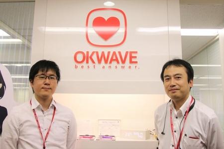 オウケイウェイヴがAIとブロックチェーンに技術投資する理由~「ありがとう」をテクノロジーで繋ぐ~
