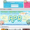 ASP  AFRo 概要  【独自の広告が多い】
