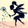 Fairy's light セッション