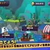 【レゴレガシー:レゴのヒーローが勢ぞろい!】最新情報で攻略して遊びまくろう!【iOS・Android・リリース・攻略・リセマラ】新作スマホゲームが配信開始!