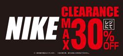 -CLEARANCE- NIKE MAX30%OFF