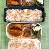 作り置きおかずお弁当-10月18日(木)-豚汁と煮込みハンバーグ