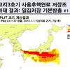 """「韓国の原発で惨事なら、日本が最大の被害を受ける」と記事に書くものの、韓国に """"脱原発"""" を求めない朝日新聞"""