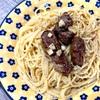味付き焼肉を使ったパスタ(トンテキのパスタ・カルビのパスタ・焼き鳥のパスタ)