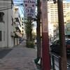世田谷通り共和会ってどこの右翼だよ。