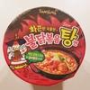 【韓国 お土産 インスタント麺】<三養食品> 大盛り ブルダックタン麺 (불닭볶음탕면 큰컵)