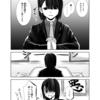 【漫画25】チームGORYO