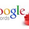 SEO対策基本(3):検索回数の多いキーワードにする