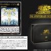 No.39 希望皇ホープ・ダブルが20th ANNIVERSARY DUELIST BOXにて収録!!