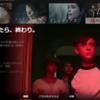 【オンライン動画】Netflixには8月も期待「ITそれが見えたらおわり」、「ベターコウルソウル シーズン4」配信開始。
