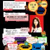 「第1回橋本市消費者交流会 はしもと Consumer Meeting!」でクリスタルストーン・サンドアート体験が行われました。