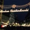 【ドイツ旅行】クリスマスマーケットを見にドイツ旅行!個人旅行でミュンヘン滞在、1週間