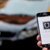 海外旅行ではUberが便利(シェアリングエコノミー)