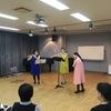 チェアーダンスとフルート三重奏