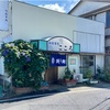 【銚子日帰り1人旅】海の幸が食べたくなり、銚子に日帰り旅行!