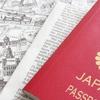 パスポート更新完了