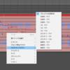 (Digital Performer)ZTX設定;ピッチ変換についての小技
