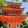 【滋賀】竹生島の三重塔からの琵琶湖を望む眺めは絶景かな