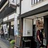 【木曽】田口氷菓店 ~とうもろこし味が絶品!行列のできる木曽ジェラート~
