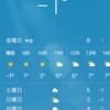 朝ランの時間帯が寒くなってきた