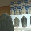 寺から「石仏」盗んだ男…以前は石像作り職人だった 愛知・豊橋市