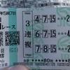 2017 中山大障害・阪神カップ 感想戦