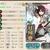 4-4 (供養)日向改二 with 九六式艦戦改