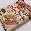 16枚ばかうけ[ごま揚](Befco・栗山米菓)を食べました~【ゆる食レビュー83】