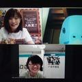 第480回 氷室冴子青春文学賞オンラインイベントレポート《前編》