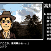 高知県にある『高知城』は、市街地からすぐ行ける場所にあって、江戸時代のカルチャーを感じられる場所だった話。