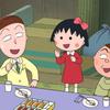 12月24日・31日の「ちびまる子ちゃん」は原作エピソードを放送!1996年にアニメ化したものをリメイク