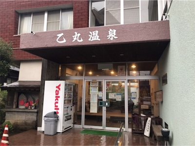 九州旅行②~別府から湯布院まで足を伸ばしました~