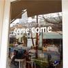 からだが喜ぶごちそうカフェ 『芦屋 comecome』のランチ。