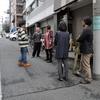 『天王寺区・味原』散策