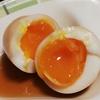 【味付け卵】