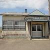 札沼線廃止予定区間を行く ― 札比内駅 ―