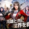 【★5英雄初獲得】 パズル&サバイバル ゲームでポイ活!