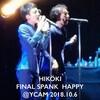 """2018年最重要ヒップホップ曲""""SALU x 古舘伊知郎 - MAKE MY BRAND""""を採譜しました!!の巻"""