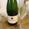 フランスワイン スパークリングワイン ルイ・ヴァロン・クレマン・ド・ボルドー・ブリュット