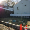 多摩湖町の家 地盤調査実施しました
