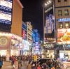 韓国夜遊び ソウル夜遊び 韓国ソウルので人気の夜遊びをしよう!