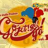 AirStudio Produce「GO,JET!GO!GO!vol.2-浮気なJETのパレットキャット-」