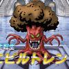 【DQMSL】新生転生「エビルトレント」は浄化の洗礼で封印どころか邪神の呪縛まで解除可能!